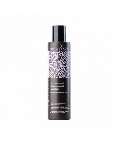 Бальзам для волос Botavikos питательный (200мл)