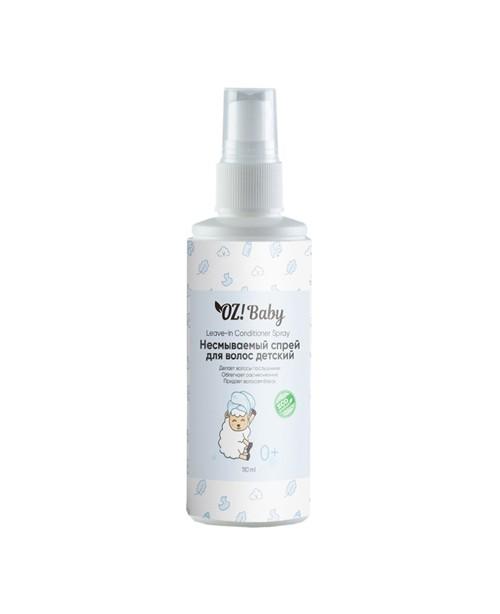 Спрей для легкого расчёсывания волос Organic Zone Baby несмываемый детский (110мл)