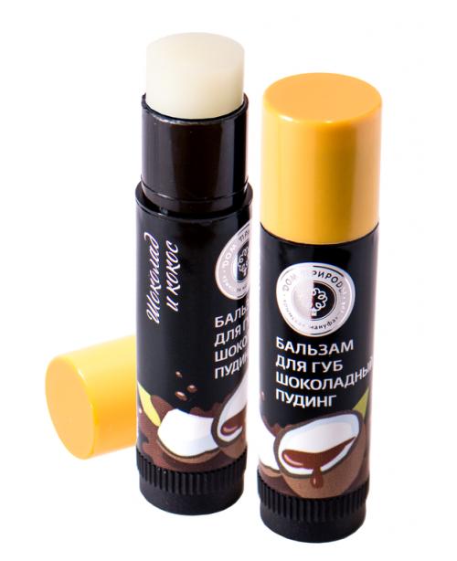 Бальзам для губ Дом Природы шоколадный пудинг (6г)