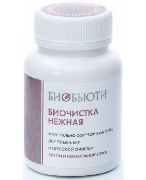 Биочистка «Нежная» Биобьюти 70гр. для сухой кожи