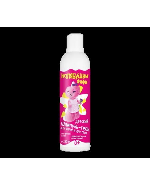 Шампунь-гель для волос и тела детский МОМ Калябушки (230мл)