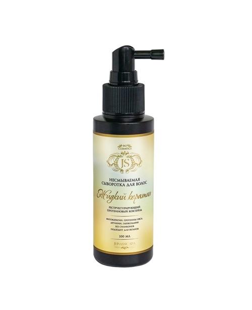 Сыворотка Jurassic Spa для волос Жидкий кератин (150мл)
