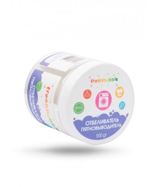 Отбеливатель (пятновыводитель) для белого и светлого белья FreshBubble, на развес, 500 гр
