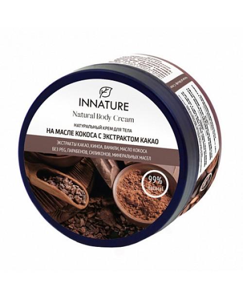 Крем для тела Innature Масло Кокоса с экстрактом какао (250мл.)