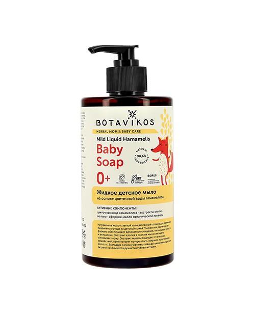 Мыло жидкое Botavikos детское (450мл)