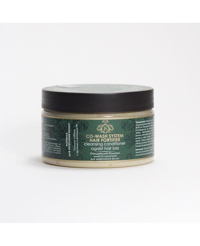 Бальзам вместо шампуня Jurassic Spa очищающий для волос от выпадения (300мл.)