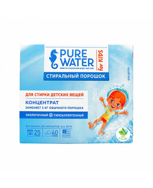 Стиральный порошок для детского белья Pure Water (800г.), шт
