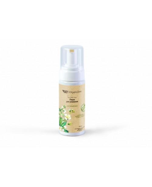 Пенка для умывания Organic Zone Для зрелой кожи (150мл)