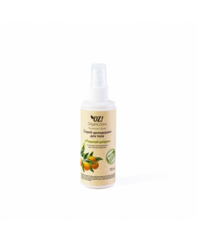 Дезодорант-спрей для тела с эфирными маслами Ледяной цитрус (110мл.)