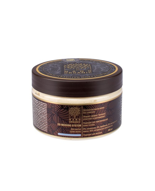 Ковошинг Nano Organic Для сухих волос (300мл.)