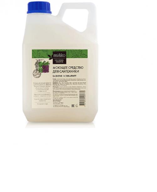 Моющее средство для дезинфекци Базилик и эвкалипт, 4 л