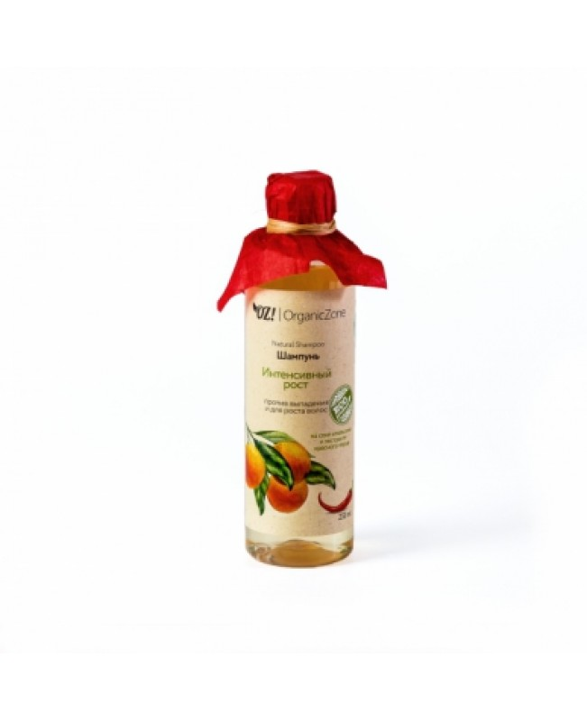 Шампунь Organic Zone против выпадения и для роста волос Интенсивный рост (250мл.)