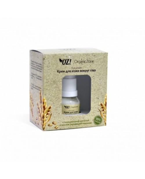 Крем для кожи вокруг глаз Organic Zone с гиалуроновой кислотой и маслом зародышей пшеницы  (15мл.)