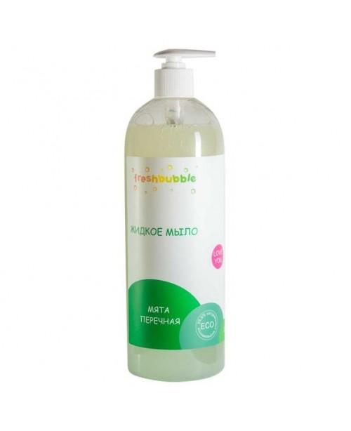 Жидкое мыло FreshBubble Мята перечная (1л)
