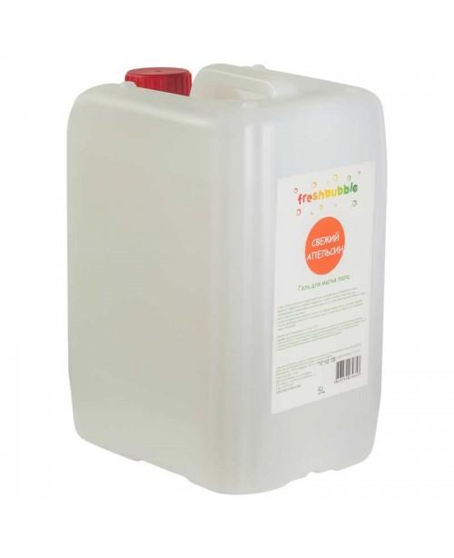 Гелья для мытья полов FRESHBUBBLE Свежий апельсин (5л)