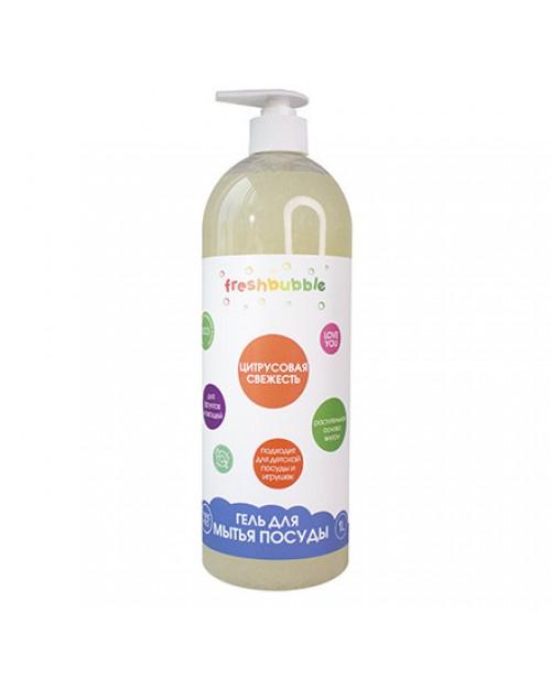 Гель для мытья посуды FreshBubble Цитрусовая свежесть (1л)