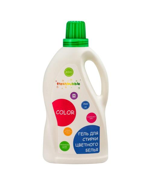 Гель для стирки FreshBubble Для цветного белья (1,5л)