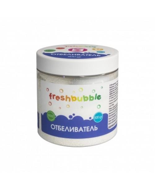 Отбеливатель (пятновыводитель) для белого и светлого белья FreshBubble 500 гр