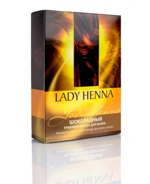 """Натуральная травяная краска для волос """"Шоколадная"""" , 100 г, Ledy Henna"""