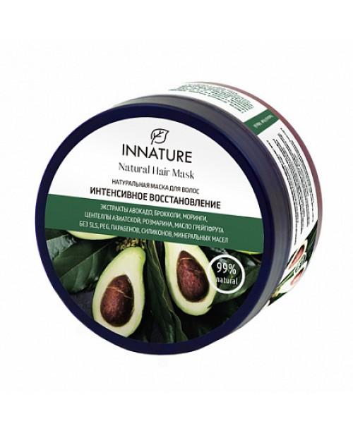 Маска для волос Innature Интенсивное восстановление (250мл)