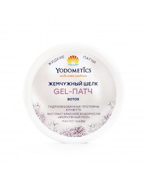 Патчи для век Yodometics жидкие Жемчужный шелк (60мл)