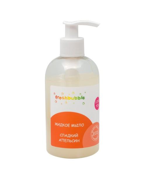 Жидкое мыло FreshBubble Сладкий Апельсин (300мл)