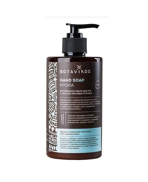 Мыло жидкое Botavikos Aromatherapy Hydra (450мл)