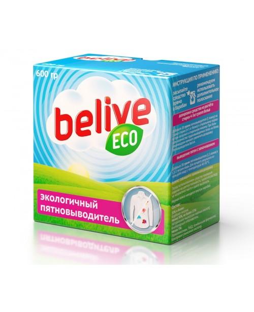 Экологичный пятновыводитель «Belive» 600 гр.