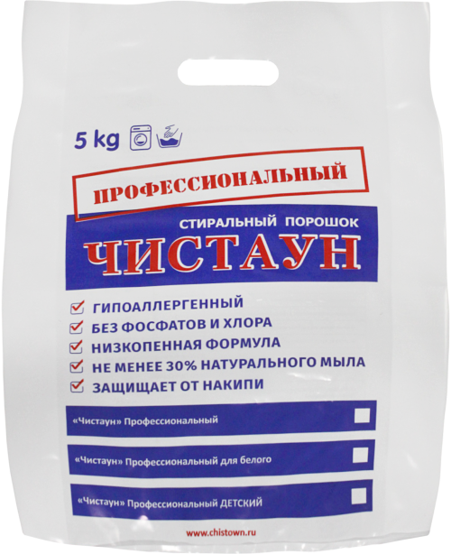 Стиральный  порошок «Чистаун» 1 кг «Для белого»  НА РАЗВЕС (упаковка пакет б/у)