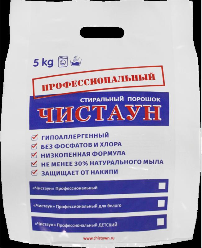 Стиральный порошок «Чистаун» 5 кг «Профессиональный»