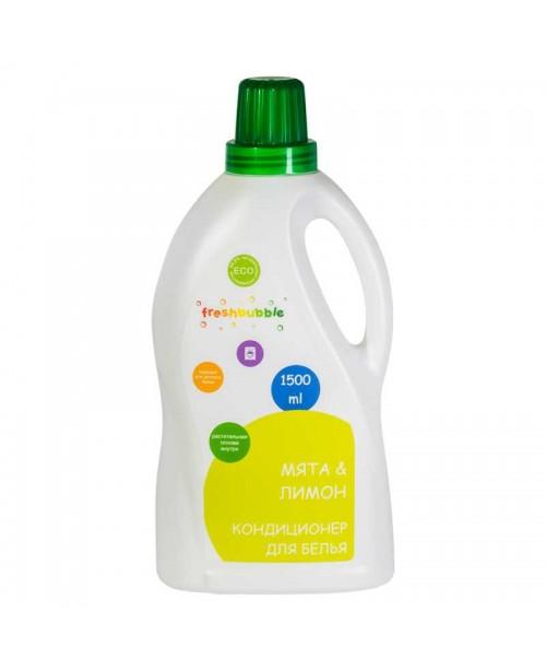Кондиционер для белья FreshBubble Мята и лимон (1,5л)