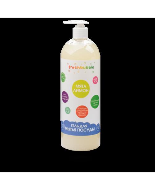 Гель для мытья посуды FreshBubble Мята и Лимон (1л)