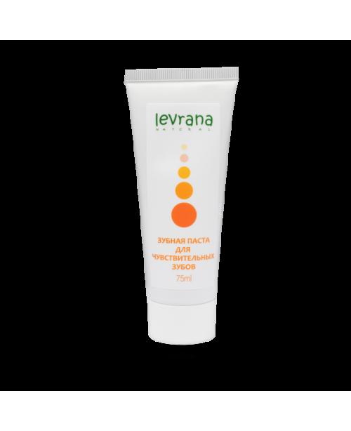 Зубная паста LEVRANA Для чувствительных зубов (75мл.)