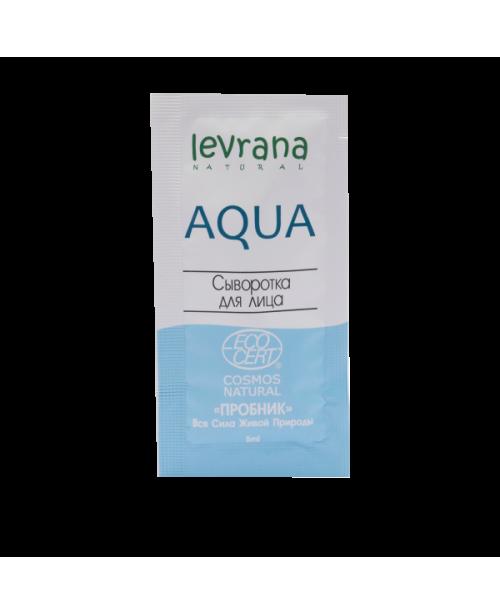 Сыворотка для лица LEVRANA Aqua увлажняющая EC (5мл) сэмпл