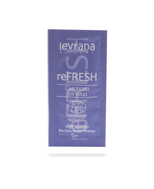 Сыворотка для лица LEVRANA reFRESH Регенерующая обновление кожных клеток EC (5мл) сэмпл