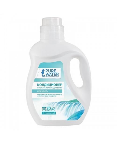 Кондиционер-ополаскиватель Pure Water для белья Нежность гипоаллергенный (1000мл)