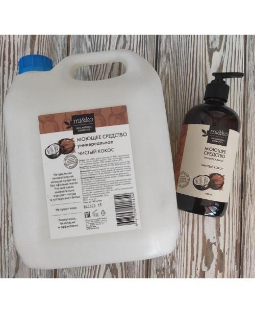 Моющее средство  универсальное Mi&ko Чистый кокос, на розлив, 500 мл