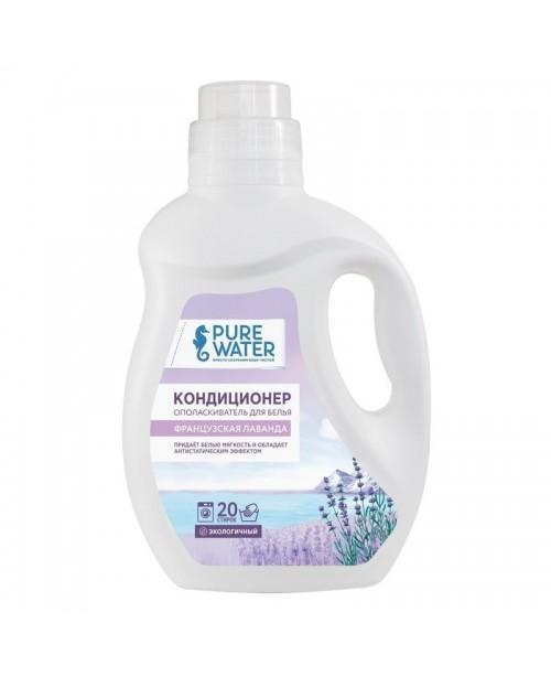 Кондиционер-ополаскиватель Pure Water для белья Французская лаванда (1000мл)