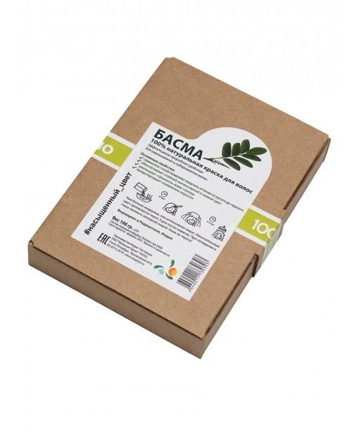 """Натуральная краска """"Басма"""" (порошок Indigofera Tinctoria), Мыльные орехи, 100 гр."""