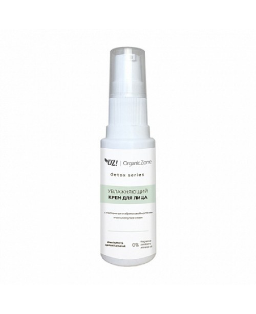 Крем для лица Organic Zone Detox увлажняющий (30мл)