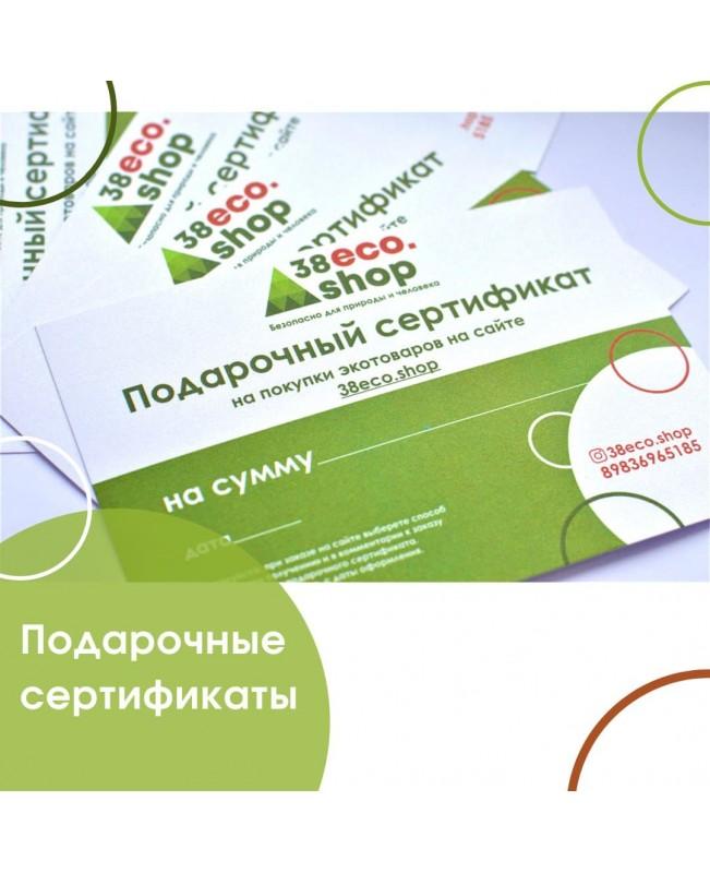 Подарочный сертификат (возможно дополнить букетом)
