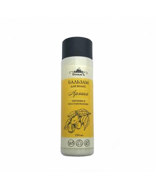 Бальзам для волос Спивак Аргана (250мл)