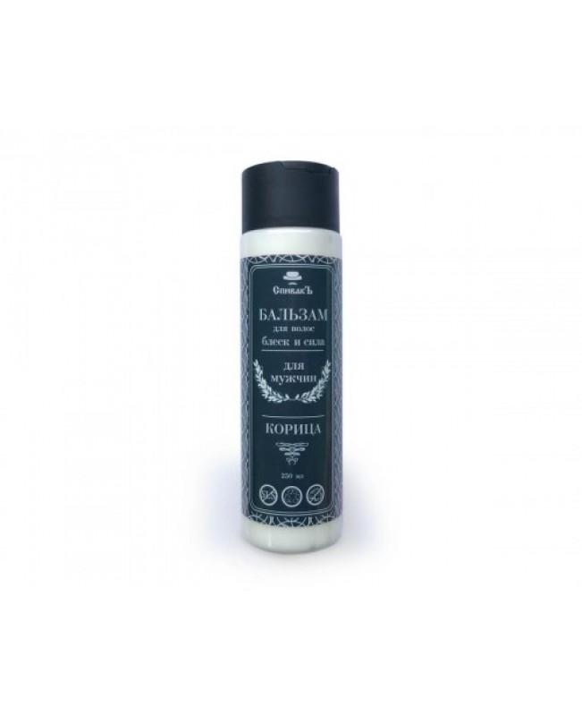 Бальзам для волос Спивак мужской Корица (250мл)