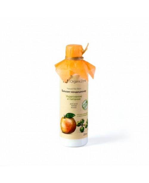Бальзам для волос Organic Zone для всех типов волос Укрепление и питание (250мл.)