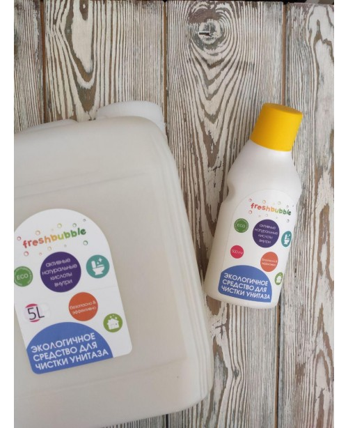Средство для чистки унитаза FreshBubble 500 мл, на розлив